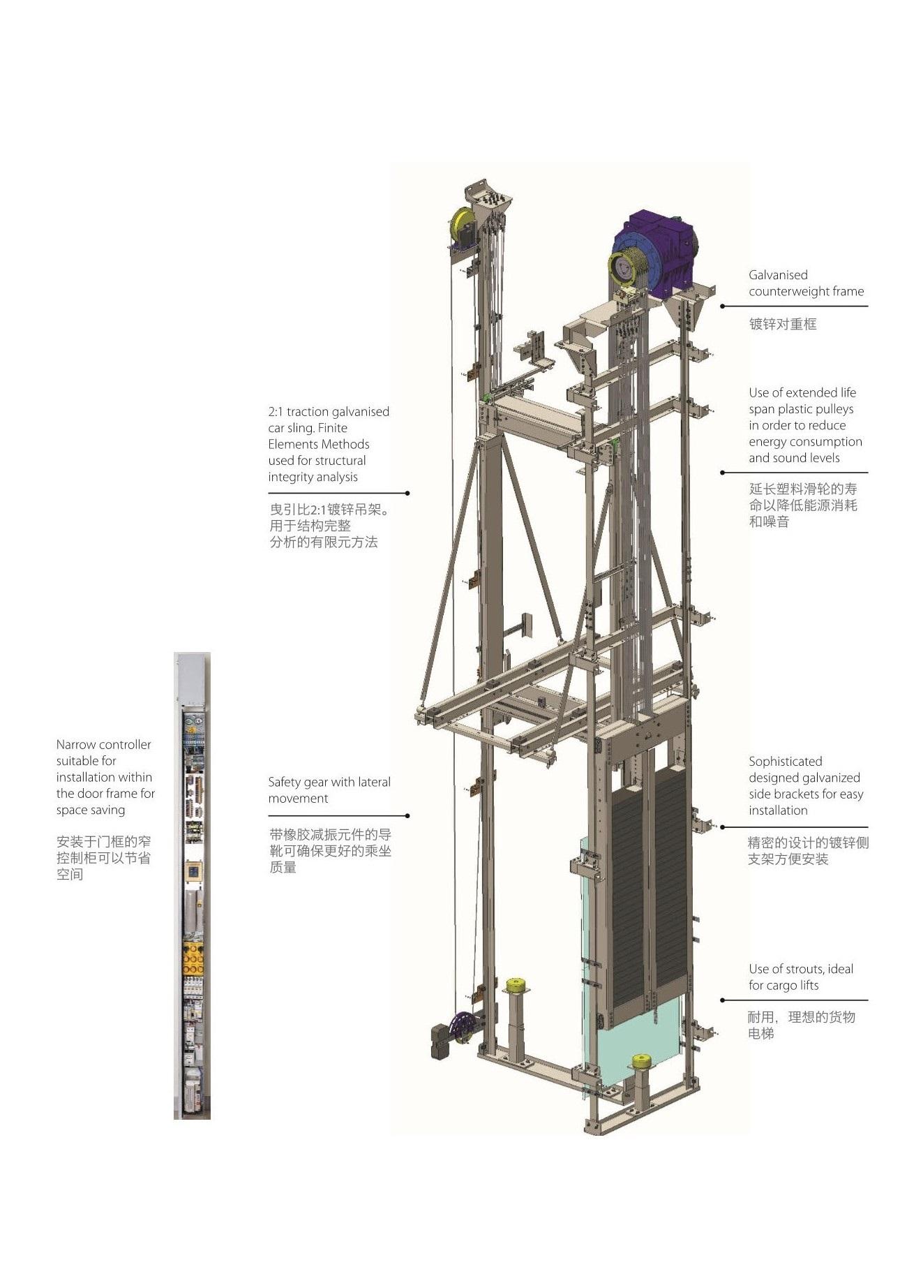 Frieght Lift     SML ELEVATOR SDN BHD